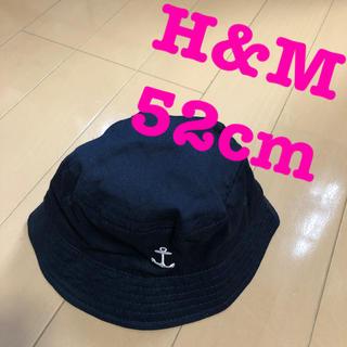 エイチアンドエム(H&M)のH&M バケットハット 子供用 帽子(帽子)