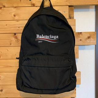 バレンシアガ(Balenciaga)のバレンシアガ リュック  バックパック 正規品 ショルダー 財布(バッグパック/リュック)