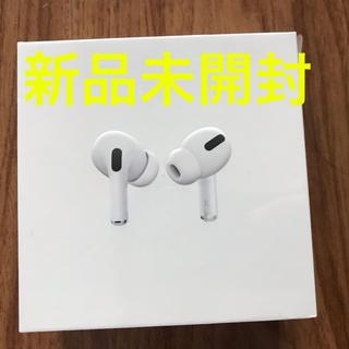 Apple - 新品未開封 AirPods pro MWP22J/A