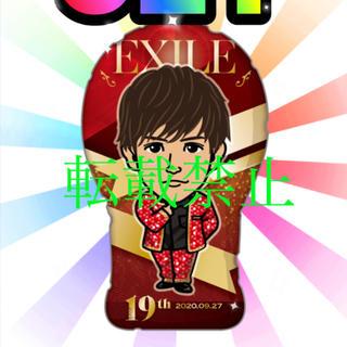 エグザイル トライブ(EXILE TRIBE)の岩田剛典 BIGクッション 19th Anniversary レア(ミュージシャン)