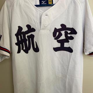 ミズノ(MIZUNO)の日本航空石川ユニホーム(スポーツ選手)