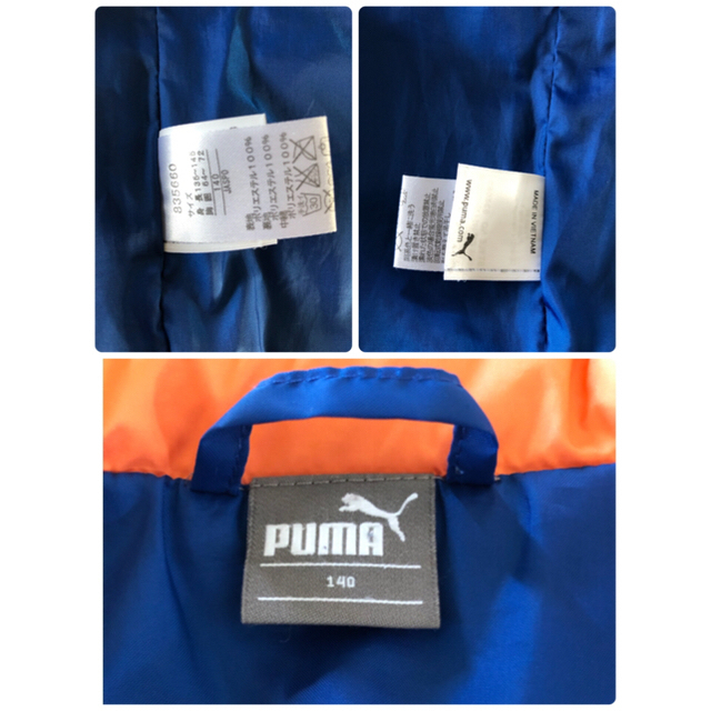 PUMA(プーマ)のプーマ  140 キッズ/ベビー/マタニティのキッズ服男の子用(90cm~)(ジャケット/上着)の商品写真