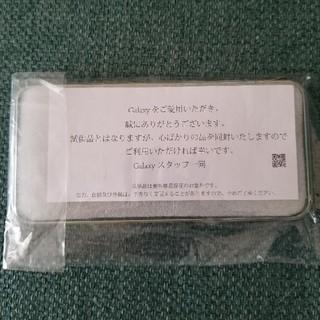 ギャラクシー(Galaxy)の【未使用】【試供品】Galaxy S8+ SC-03J ケース(Androidケース)