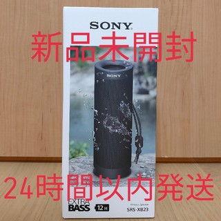 SONY - SONY Bluetoothポータブルスピーカー SRS-XB23 ブラック