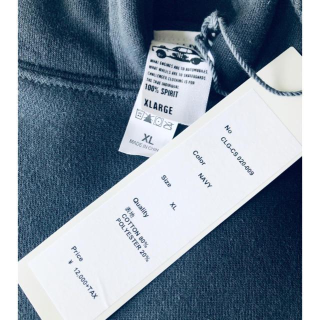 NEIGHBORHOOD(ネイバーフッド)のチャレンジャーLOGO HOODIE XL メンズのトップス(パーカー)の商品写真