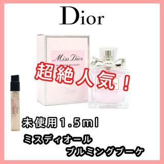 Christian Dior - 【クリスチャン ディオール】ミスディオール ブルミングブーケ 1.5ml