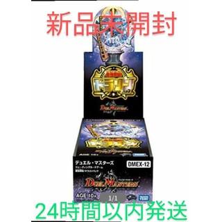 デュエルマスターズ - 【新品】デュエルマスターズ TCG DMEX-12 最強戦略 ドラリンパック