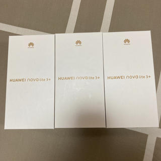 ANDROID - ファーウェイ huawei nove lite3+ ブラック