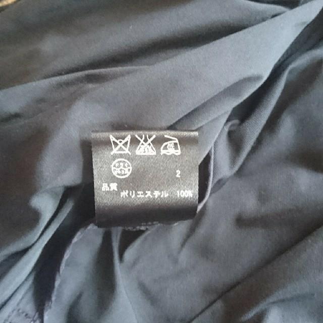 UNITED ARROWS(ユナイテッドアローズ)のベイジ トレンチコート ネイビー BEIGE トゥモローランド セオリー レディースのジャケット/アウター(トレンチコート)の商品写真
