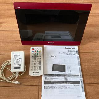Panasonic - Panasonic VIERA  ポータブル地デジテレビ SV-ME5000-R