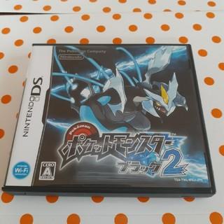 ニンテンドーDS - ポケットモンスターブラック2 DS