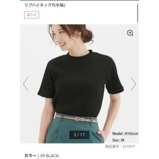 GU - gu リブハイネックT(半袖)Mサイズ ブラック