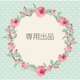 SM2 - 【 新品タグ付】SM2  綿麻裾ギャザーレースパンツ