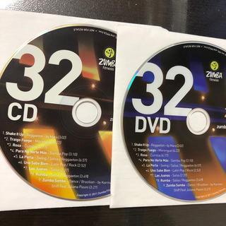 ズンバ(Zumba)のズンバ ZIN32  CD.DVD(スポーツ/フィットネス)