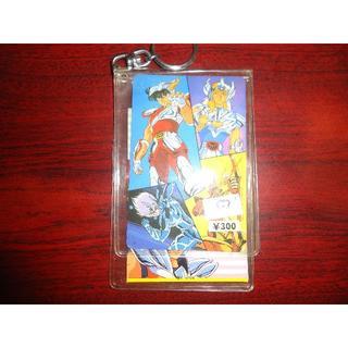 きんた 様専用・送料無料・聖闘士星矢パスケース4種セット当時もの(キャラクターグッズ)