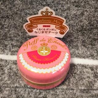 シセイドウ(SHISEIDO (資生堂))のマジョリカマジョルカ  パフ・デ・チーク フラワーハーモニーPK302(チーク)