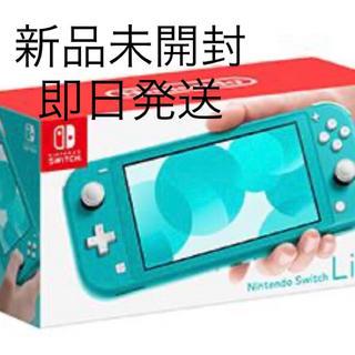 Nintendo Switch - 新品 Nintendo Switch Lite ターコイズ スイッチ 本体