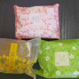 花の石鹸3つセット(ボディソープ/石鹸)