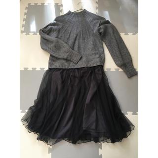 クチュールブローチ(Couture Brooch)の全色揃えたい♪ チュール フレアスカート   チャコールグレー(ひざ丈スカート)