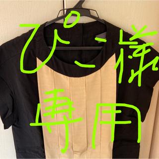 フェンディ(FENDI)のFENDI トップス(カットソー(半袖/袖なし))