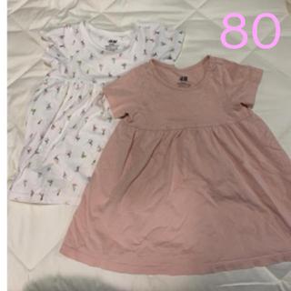 エイチアンドエム(H&M)のH&M トップス Tシャツ セット(Tシャツ)
