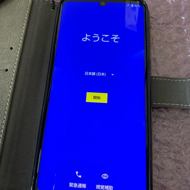 SHARP(シャープ)のAQUOS zero2 906SH  SIMロック解除済 アストロブラック 本体 スマホ/家電/カメラのスマートフォン/携帯電話(スマートフォン本体)の商品写真