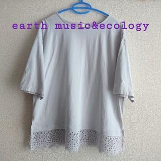 アースミュージックアンドエコロジー(earth music & ecology)のearth music&ecology Tシャツ サイズフリー(Tシャツ(半袖/袖なし))