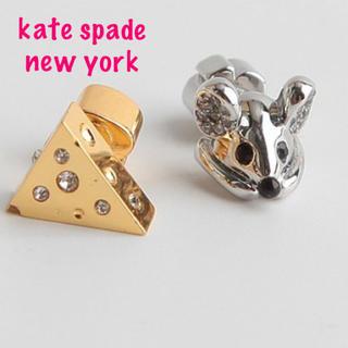 kate spade new york - 【新品♠︎本物】ケイトスペード  ネズミ&チーズ ピアス