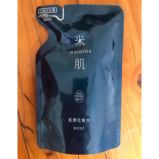 コーセー(KOSE)の米肌 肌潤化粧水(化粧水/ローション)