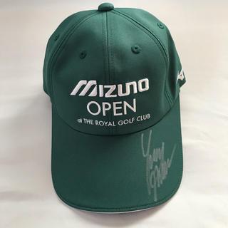 ミズノ(MIZUNO)のミズノオープン キャップ 池田勇太選手サイン入り(スポーツ選手)