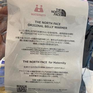 ザノースフェイス(THE NORTH FACE)のノースフェイス マタニティ 腹巻(マタニティウェア)