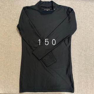 PUMA - プーマ アンダーウェア アンダーシャツ 長袖 150 黒 野球