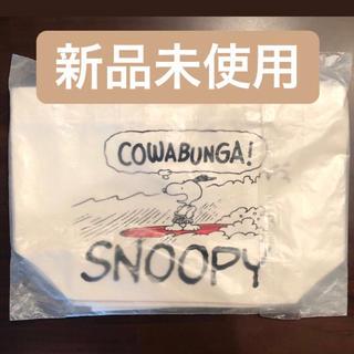 スヌーピー(SNOOPY)の【新品未使用】スヌーピー コットン調ランチトート(弁当用品)