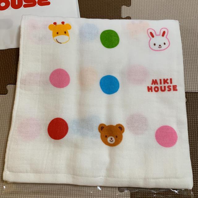 mikihouse(ミキハウス)のyua様専用 カラフルドット柄と星柄  キッズ/ベビー/マタニティのこども用ファッション小物(おくるみ/ブランケット)の商品写真