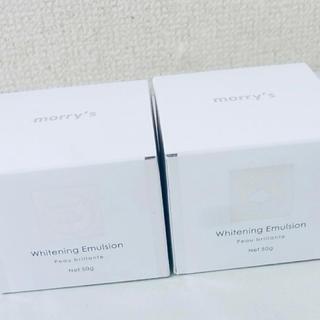 モリーズ 薬用ホワイトニングエマルジョン(オールインワン化粧品)