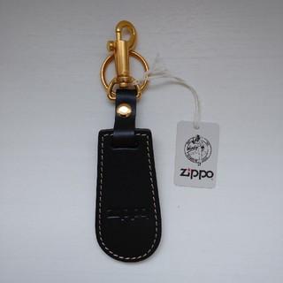 ジッポー(ZIPPO)のzippo キーホルダー(キーホルダー)