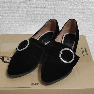 オリエンタルトラフィック(ORiental TRaffic)のオリエンタルトラフィック ローファー 21.5cm 33 ベルベットローファー(ローファー/革靴)