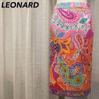 レオナール(LEONARD)のレオナール LEONARD ロングスカート ペイズリー柄 ハート柄 ピンク系(ロングワンピース/マキシワンピース)