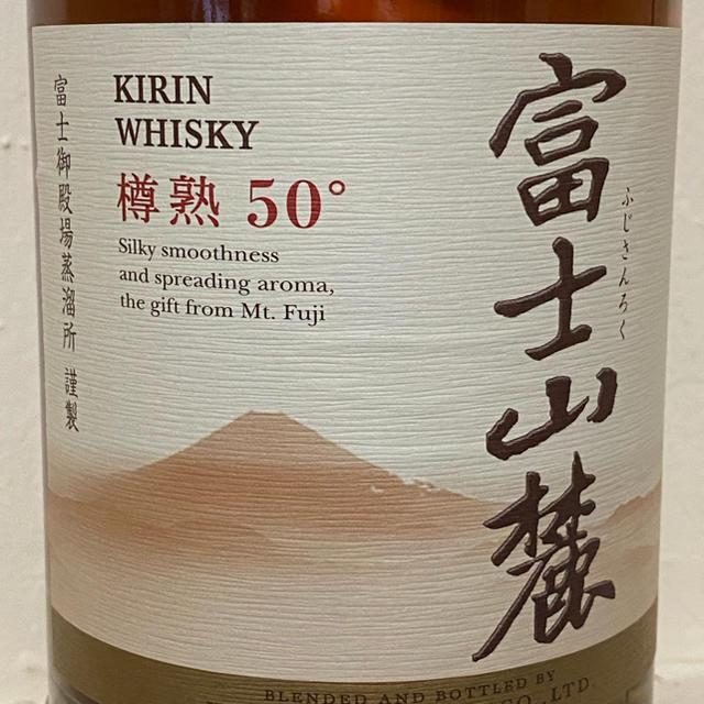 キリン(キリン)のKIRIN WHISKY 富士山麓 樽熟50° 食品/飲料/酒の酒(ウイスキー)の商品写真