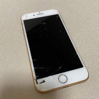 Apple - iPhone8 68GB 本体