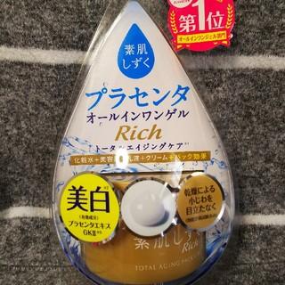 アサヒ(アサヒ)の素肌しずく ゲル S(100g)(オールインワン化粧品)