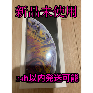 Apple - SIMフリーiPhone Xs MAX 256GB  シルバー SIMフリー
