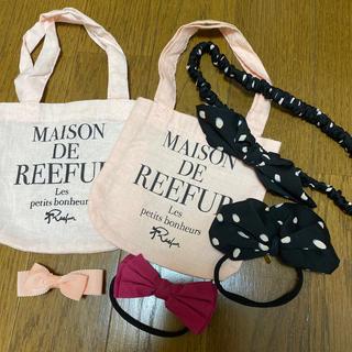 メゾンドリーファー(Maison de Reefur)のメゾンドリーファー 梨花 ヘアゴム ピン ショッパー (ショップ袋)