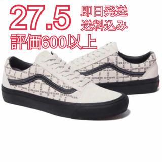 シュプリーム(Supreme)の27.5 Supreme Vans Old Skool Pro(スニーカー)