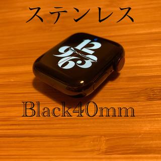 アップルウォッチ(Apple Watch)のApple Watch series5 ブラックステンレス 40mm セルラー(腕時計(デジタル))