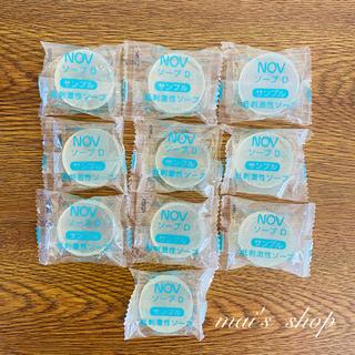 ノブ(NOV)のNOV  ソープD  石鹸 新品未使用(ボディソープ/石鹸)