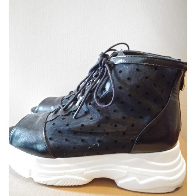 axes femme(アクシーズファム)のaxes femme ドットチュールブーサン レディースの靴/シューズ(サンダル)の商品写真