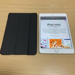 Apple - iPad mini 5 64GB シルバー Wi-Fiモデル