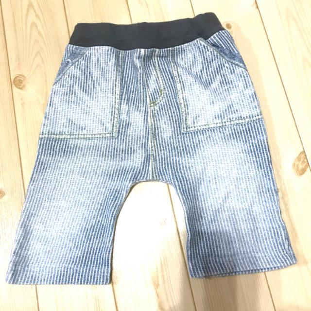 babyGAP(ベビーギャップ)のベビーギャップ 90 SLAPSLAP 2枚 キッズ/ベビー/マタニティのキッズ服男の子用(90cm~)(パンツ/スパッツ)の商品写真