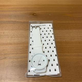 ミッフィースタイル限定 腕時計 モノトーン(ホワイト)